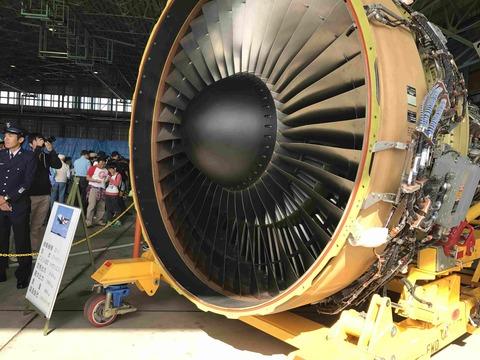 航空祭10月30日img_5806