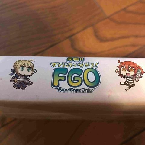fgoダビンチちゃん物販img_9657
