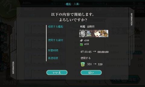 d566126d.jpg