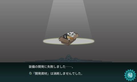 kanmusu_2014-07-29_15-30-40-303