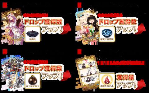 info_05_3h6g6