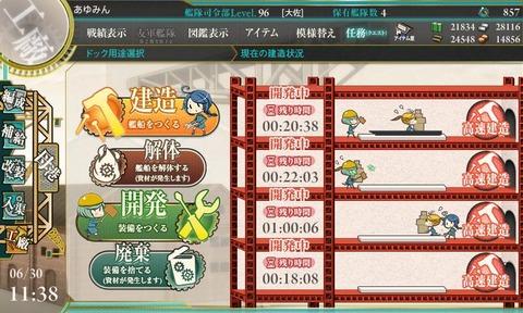 kanmusu_2014-06-30_11-38-24-876