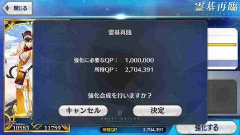 三蔵ちゃん3img_8898