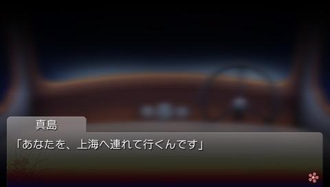 2014-03-04-185648