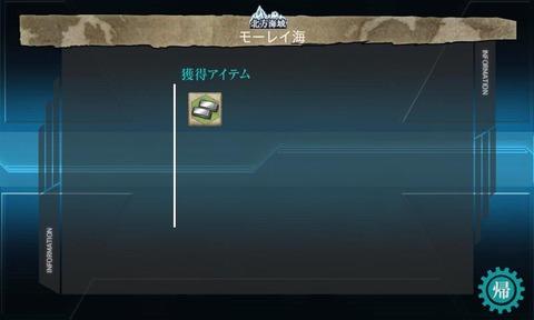 e079764b.jpg