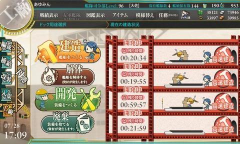 kanmusu_2014-07-28_17-09-04-018