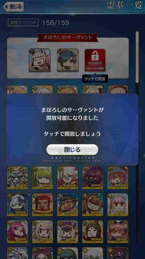 幻の鯖3img_5081