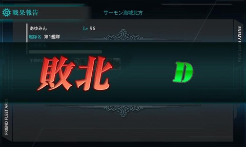 kanmusu_2014-07-28_16-43-36-748