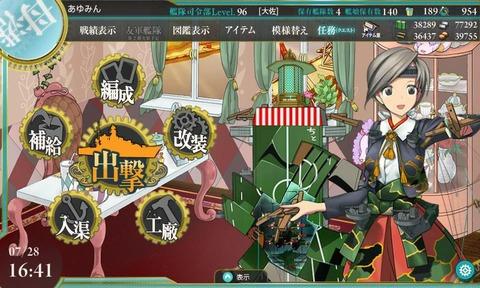 kanmusu_2014-07-28_16-41-48-506