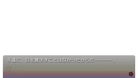 2014-02-27-193546