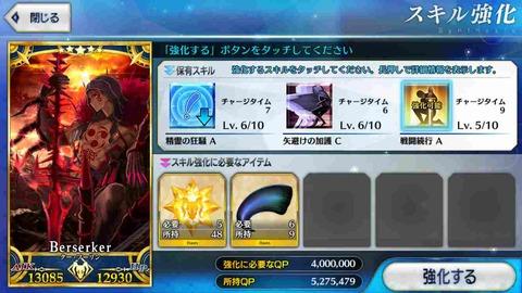 くーちゃんall6img_3928