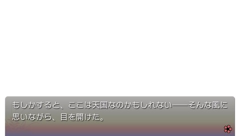 2014-03-04-185850