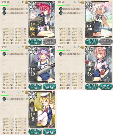 攻略編成_000