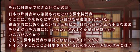 prologue (5)