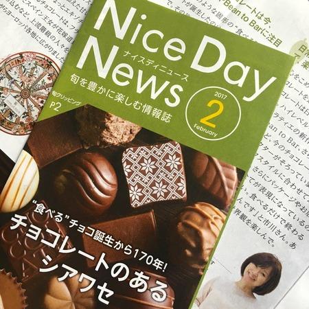 「食べるチョコ誕生から170年!」NiceDayNewsでお話しています。