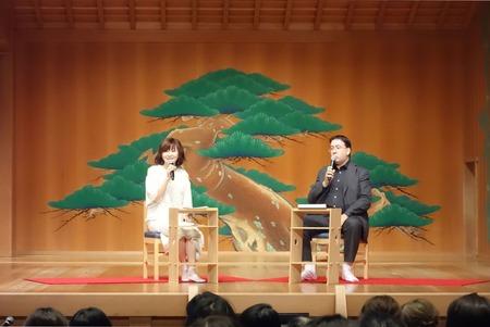 「イヴ・チュリエス新作発表会」GINZAシックス観世能楽堂で対談しました。