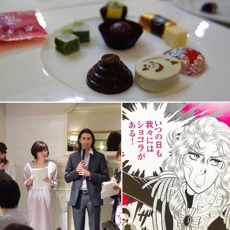 高島屋「アムール・デュ・ショコラ」のスペシャルイベントでトーク