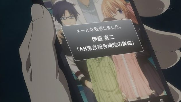 CHAOS;CHILD 3話 感想