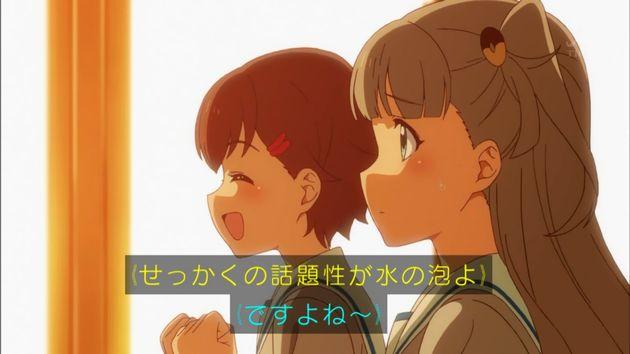 「アクションヒロイン~チアフルーツ~」2話 (05)