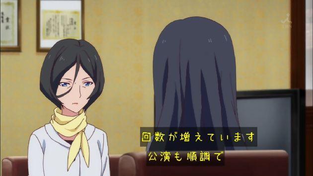 アクションヒロイン~チアフルーツ~ 8話 (02)