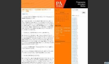 P.A.WORKS 堀川憲司氏