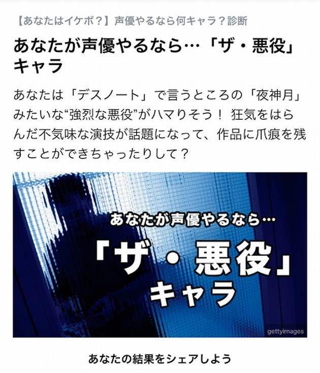 平野綾 声優 アイドル