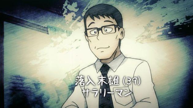 「笑ゥせぇるすまん NEW」11話 (01
