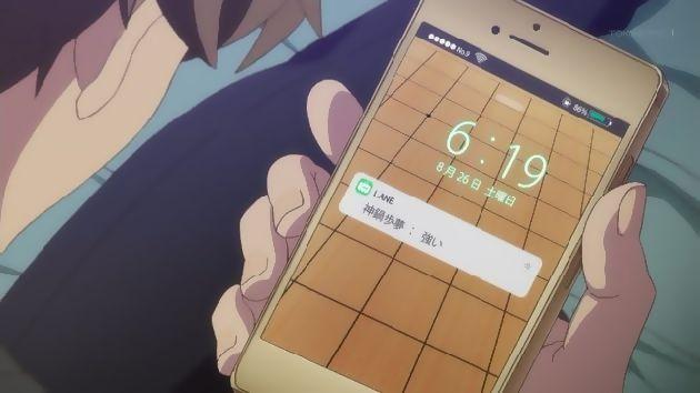 りゅうおうのおしごと! 9話 (25)