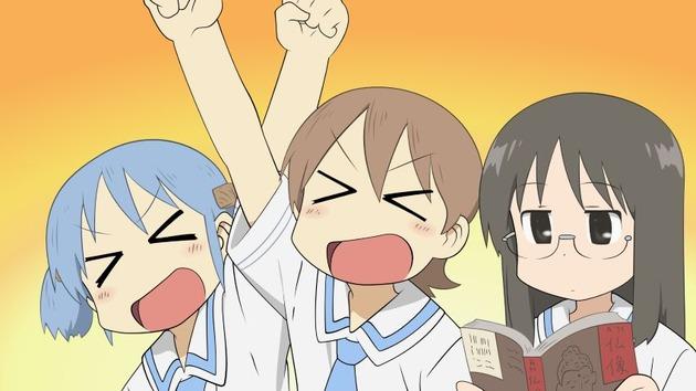 日常系アニメ オススメのアニメ