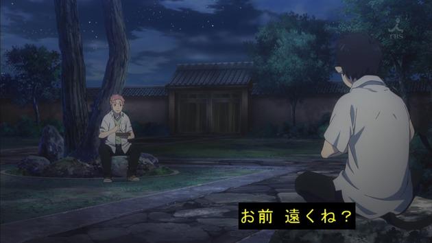 青の祓魔師 京都不浄王篇 2話 感想2話 感想