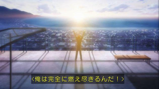 セイレン 11話 感想 38