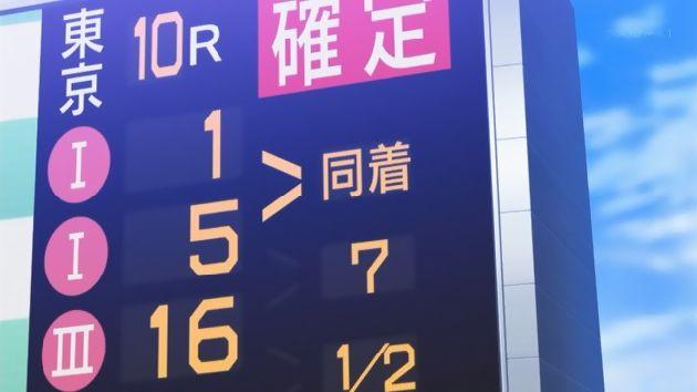 ウマ娘 プリティーダービー 05話 (16)