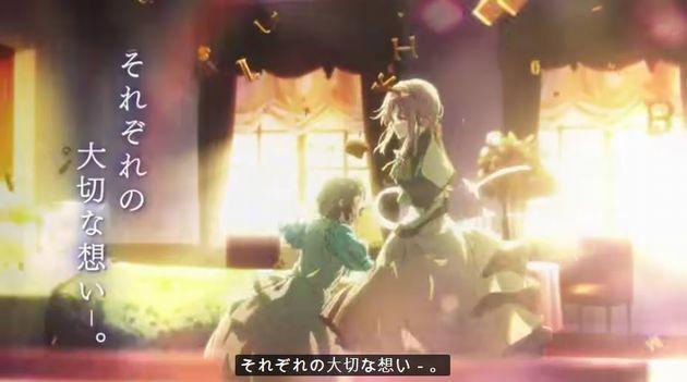 ヴァイオレット・エヴァーガーデン CM アニメ化