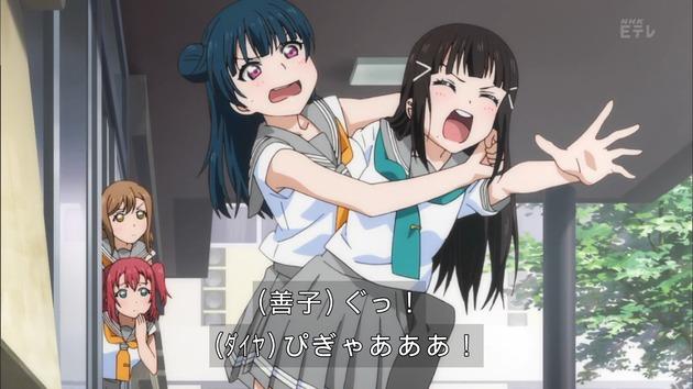 ラブライブ!サンシャイン!! アニメキャラ