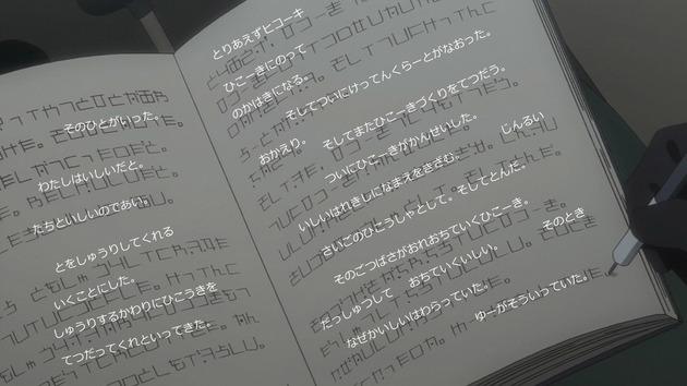 少女終末旅行 6話