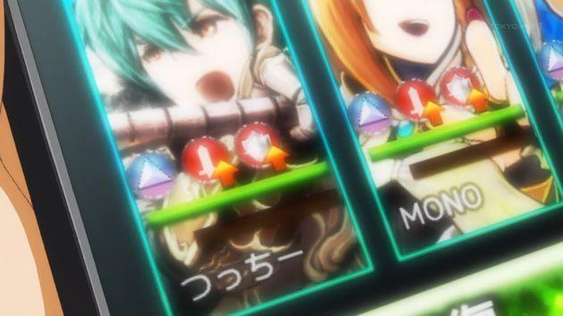「ゲーマーズ!」3話 (06)
