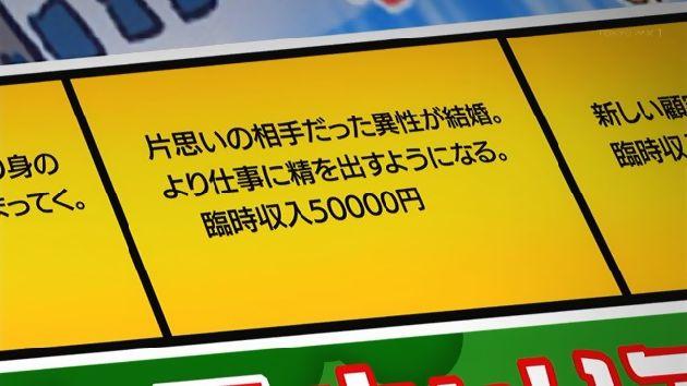 ゲーマーズ! 8話 (22)