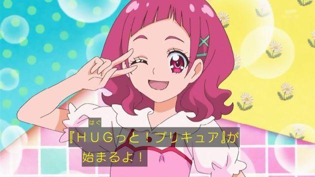HUGっと!プリキュア