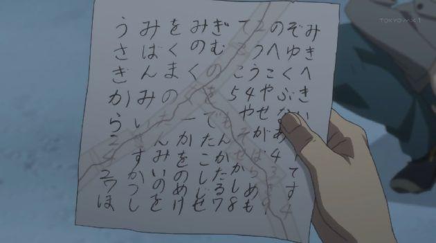 サクラクエスト 22話 (02)