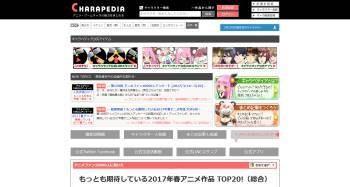 ACCA13区監察課 11話 感想 2017春アニメ