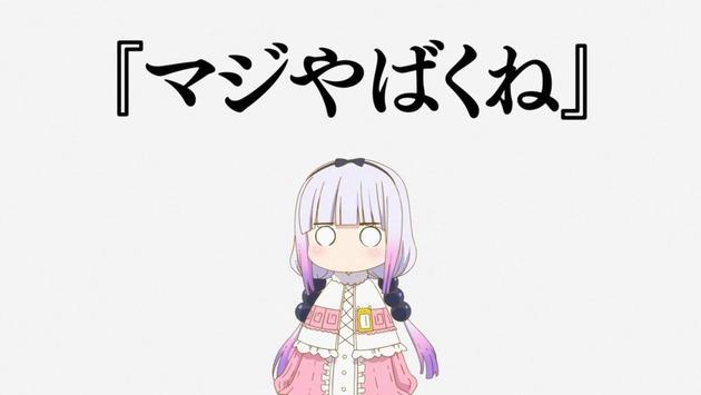 京都アニメーション 可愛いキャラ