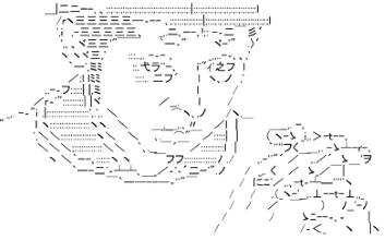 きんモザ 九条カレン ポーズ 画像
