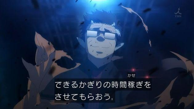 青の祓魔師 京都不浄王篇 1話 感想