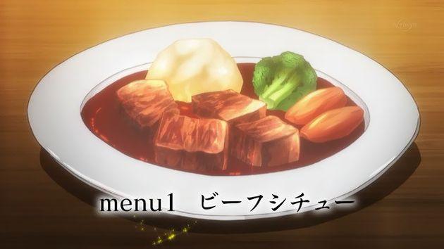 「異世界食堂」1話 (17)