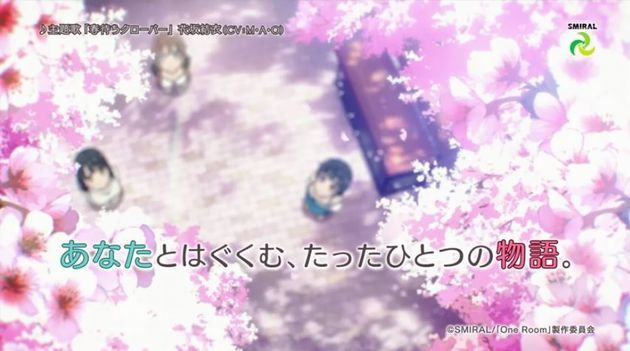 2017冬アニメ オススメのアニメ 新作情報