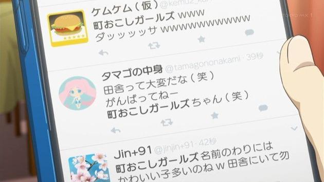 「サクラクエスト」12話