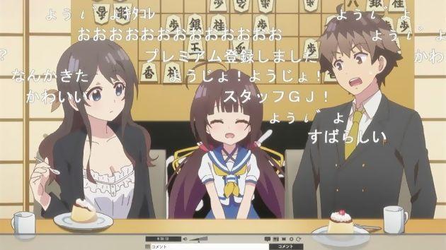 りゅうおうのおしごと! 8話 (19)