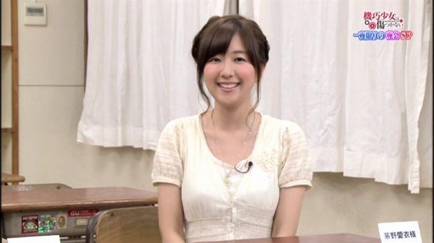 声優 茅野愛衣 アニメ ゲーム キャラ