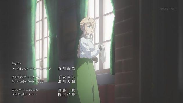 ヴァイオレット・エヴァーガーデン 1話 (17)