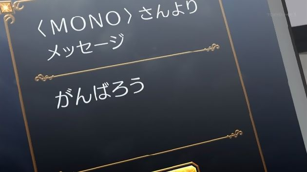 ゲーマーズ! 6話 (13)